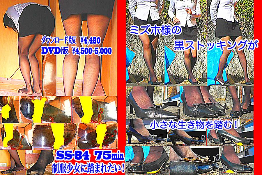 【美女】女性の踏み潰し【美少女】♀クラッシュX�V©bbspink.comYouTube動画>9本 ->画像>100枚